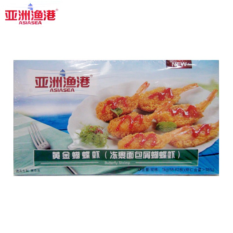 亞洲漁港黃金蝴蝶蝦