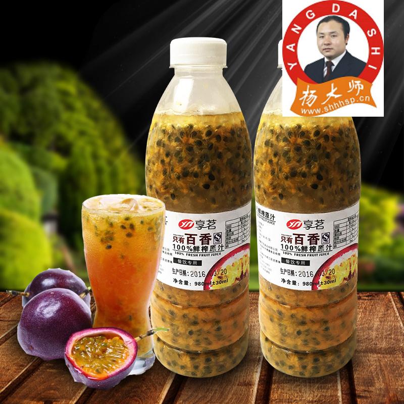 冷凍百香果汁